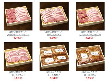 福豚味噌漬けと福豚とんテキ